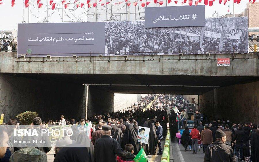 جشن 40 سالگی انقلاب در سراسر ایران