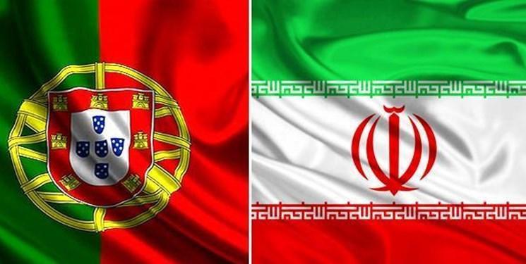 پرتغال: توقف صدور ویزا در ایران موقتی و به دلیل مشکل در بخش کنسولی است