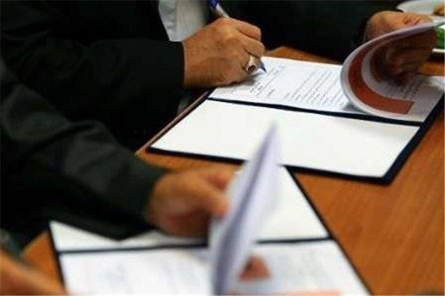 پارک های علم و فناوری دانشگاه تهران و کهگیلویه و بویراحمد تفاهم نامه همکاری امضا کردند