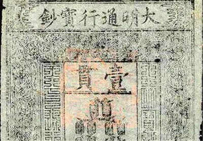 عکس قدیمی ترین اسکناس دنیا