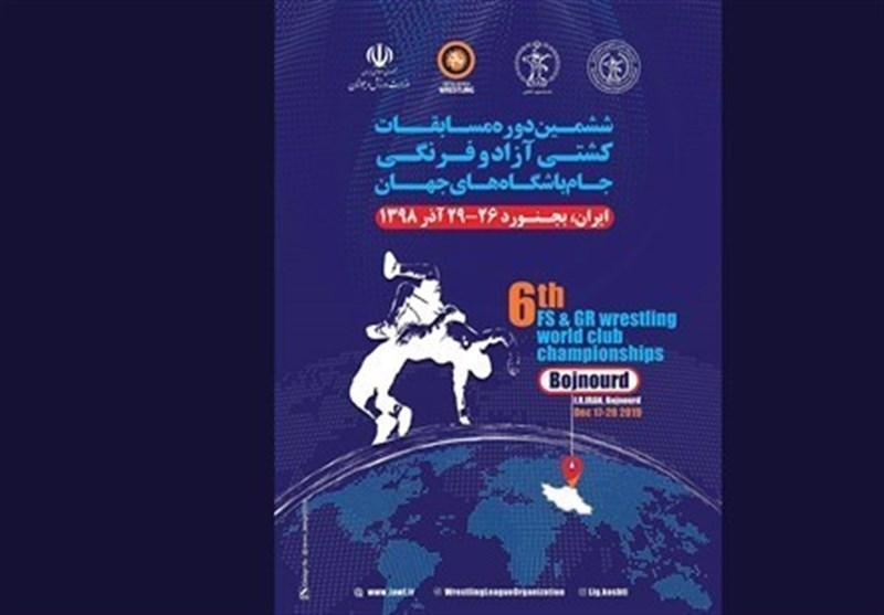افتتاح مسابقات کشتی باشگاه های دنیا در حضور صالحی امیری ، گروه بندی کشتی آزاد تعیین شد