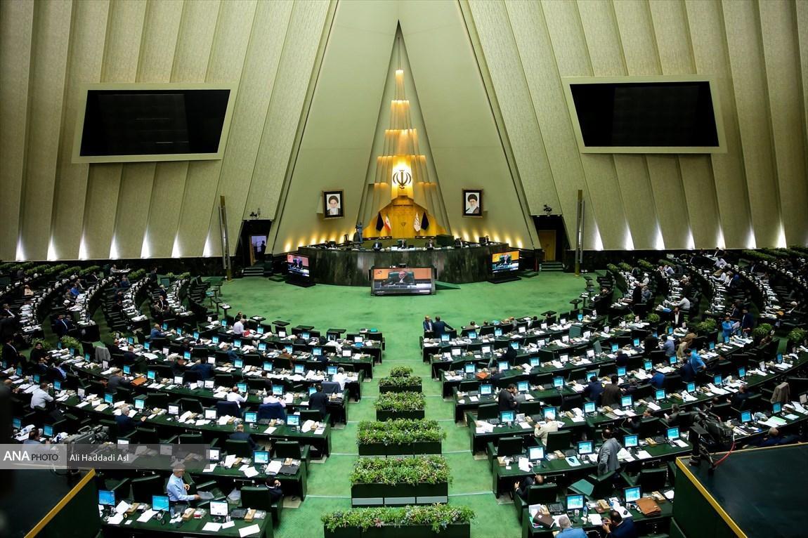 جلسه آزمایشی مجلس به شکل ارتباط دیجیتال برگزار می گردد