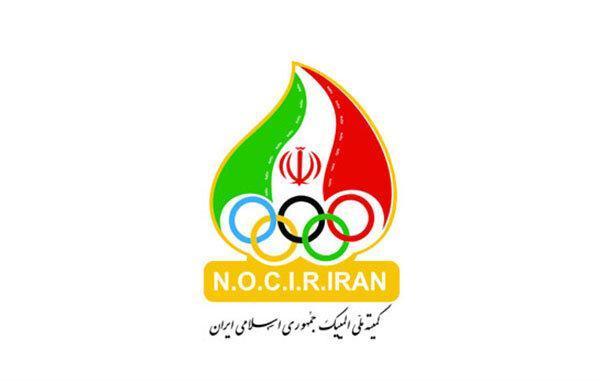 مرحله نخست یاری های کمیته ملی المپیک در حساب فدراسیون های ورزشی
