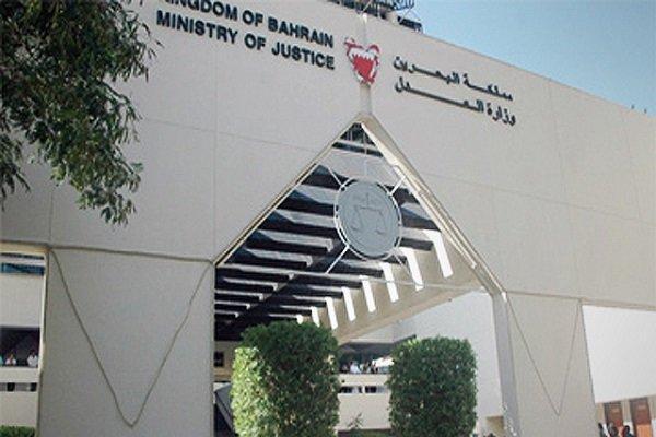 حکم حبس 2 عضو ائتلاف جوانان 14 فوریه بحرین تأیید شد