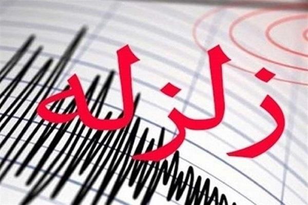 جزئیات زلزله شدید در خلیج فارس